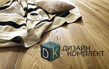 «ДИЗАЙН КОПМЛЕКТ»- новый партнер в пакете сертификатов Авеню-Риэлт!