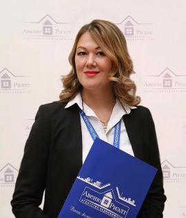 Юлия Евгеньевна Ульянова