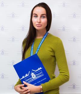 Александра Старчук