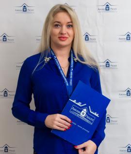 Кристина Абубикерова