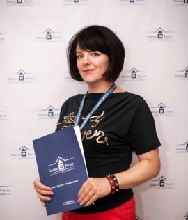 Наталья Михайловна Иванова