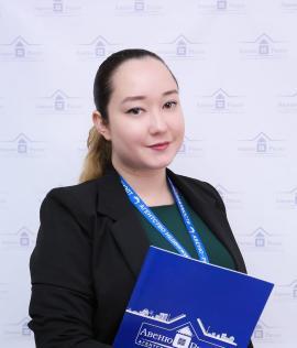 Анастасия Рогачева